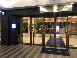 entrance of akasaka excel hotel tokyu
