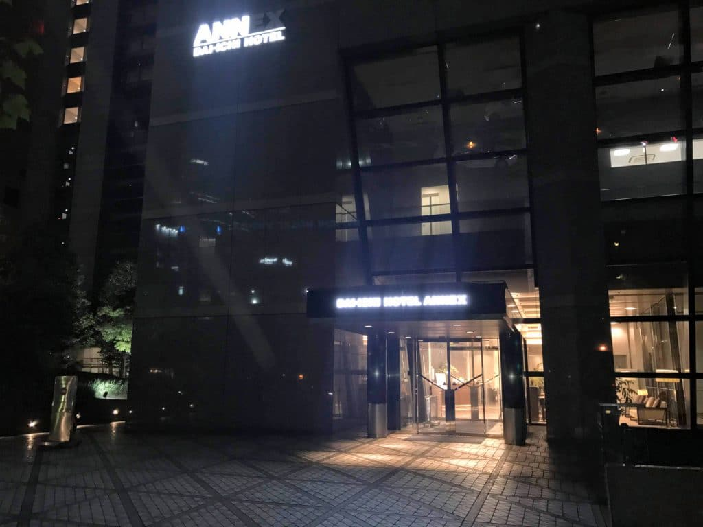 entrance of dai-ichi hotel annex