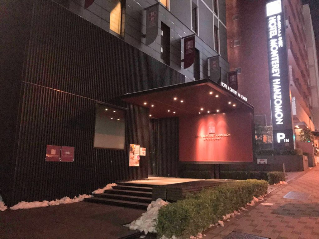 entrance of HOTEL MONTEREY HANZOMON