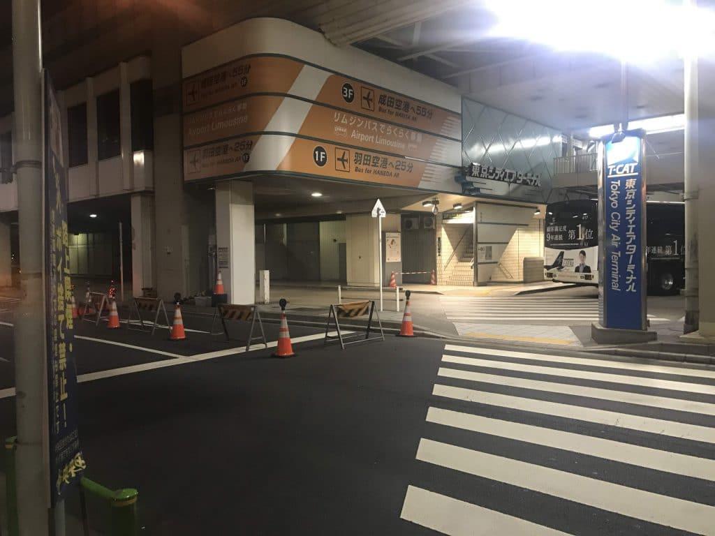 Tokyo City Air Terminal behind Hotel livemax Nihonbashi-Hakozaki