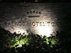 palace hotel tokyo entrance sign