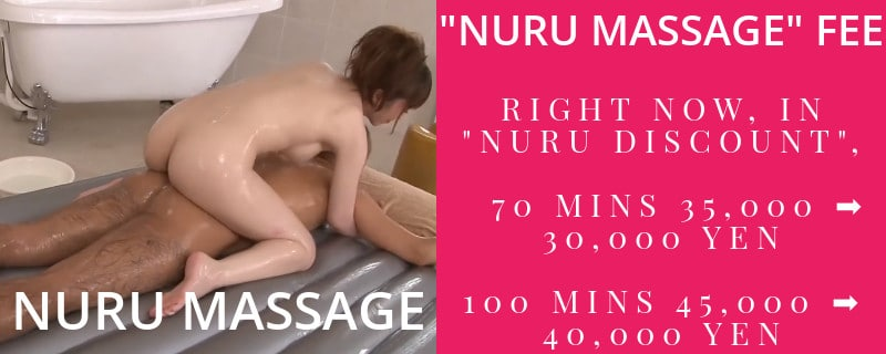 What is nuru massage